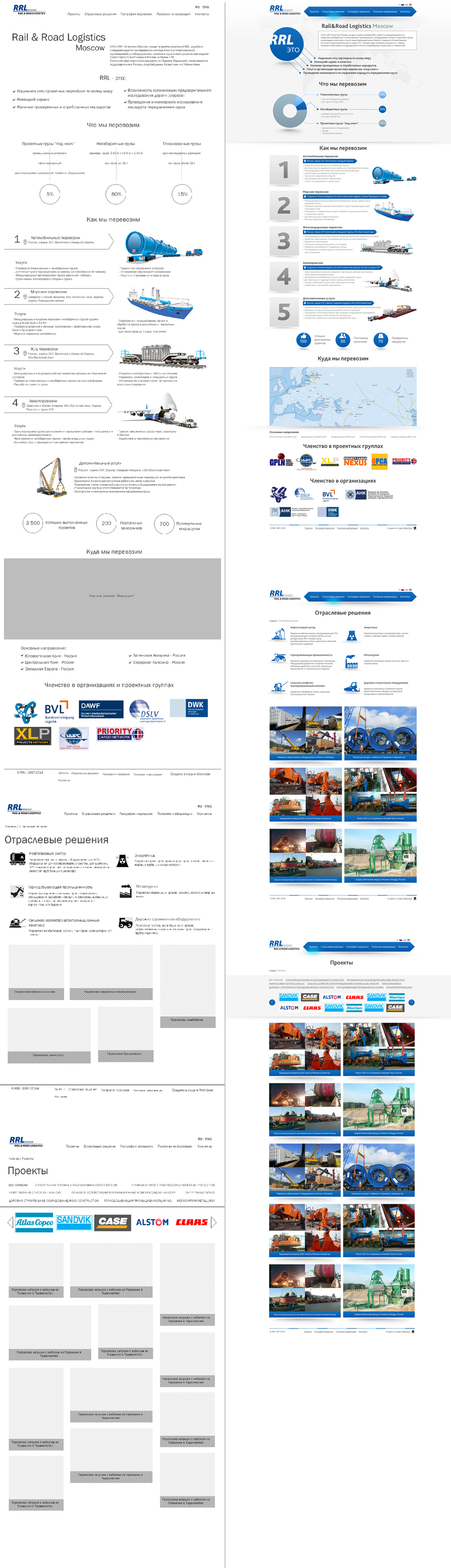 Проектирование интерфейса для сайта транспортной компании