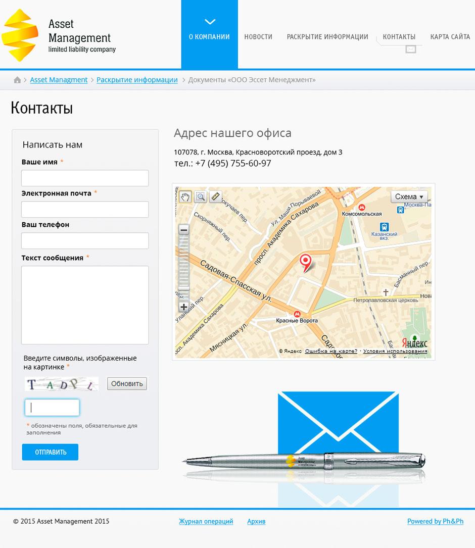 Разработка дизайна сайта для компании компании Asset Management страница контактов