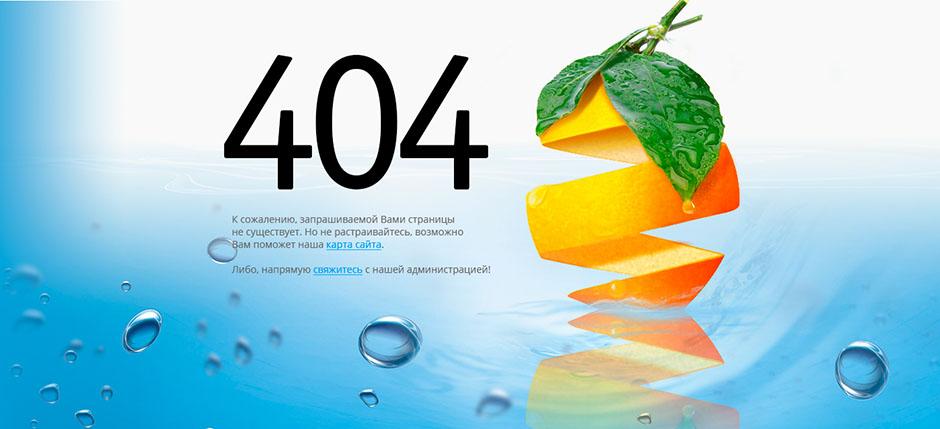 дизайн 404 для компании компании Asset Management