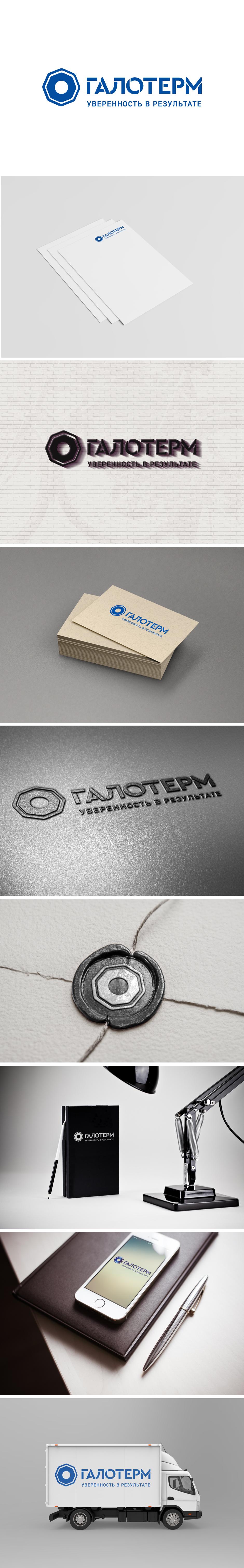 Разработка логотипа для производителя муфельных печей